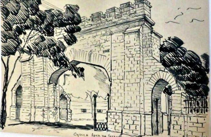 Незнакомая Одесса: арка с улицы Гоголя(фото)