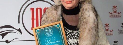Известная одесская телеведущая умерла от COVID-19