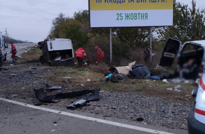 В Одесской области столкнулись два микроавтобуса: есть погибший и пострадавшие (фото)