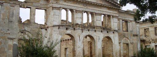 Усадьба человека-волка: руинная достопримечательность Одесской области (фото)