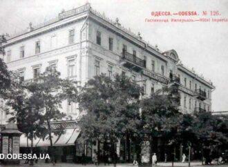 Что построят на Дерибасовской на месте «Одесской ярмарки»? (фото)