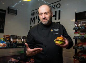 Рецепт идеального бургера от бренд-шеф сомелье Алекса Юсупова