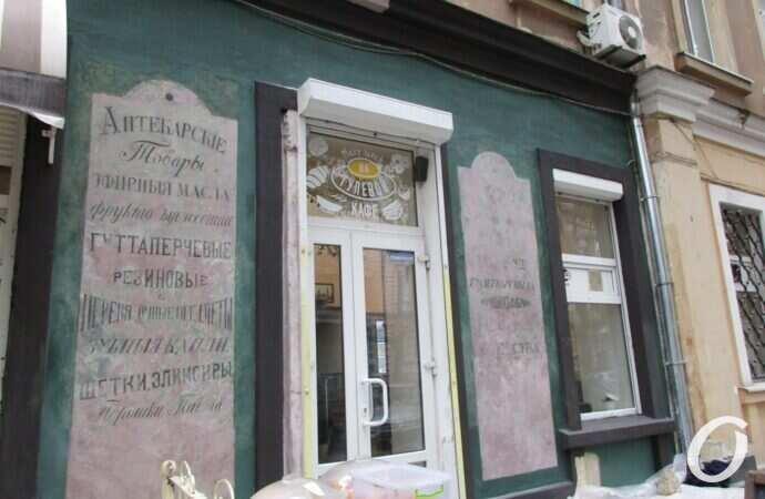 Кусочек старой Одессы: часть улицы Толстого стала Гулевой (фото)