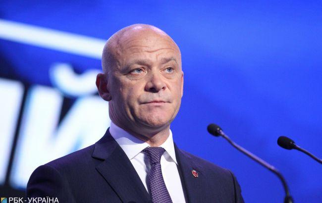 Труханова официально признали мэром Одессы