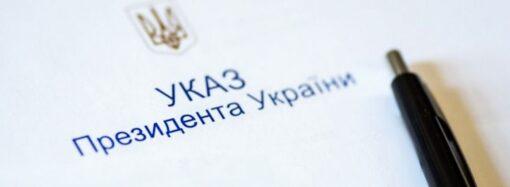 Женский день: президент присвоил почетные звания четырем жительницам Одесской области