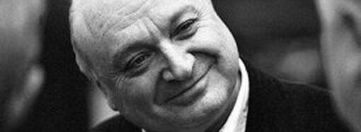 Мэр Одессы почтил память Михаила Жванецкого
