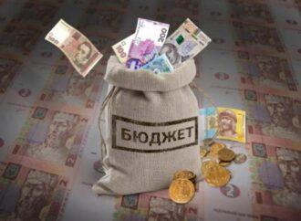 Бюджет Одесской области потерял миллиард – названы причины