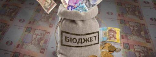 Одесский облсовет собрался утверждать бюджет-2021 (трансляция)