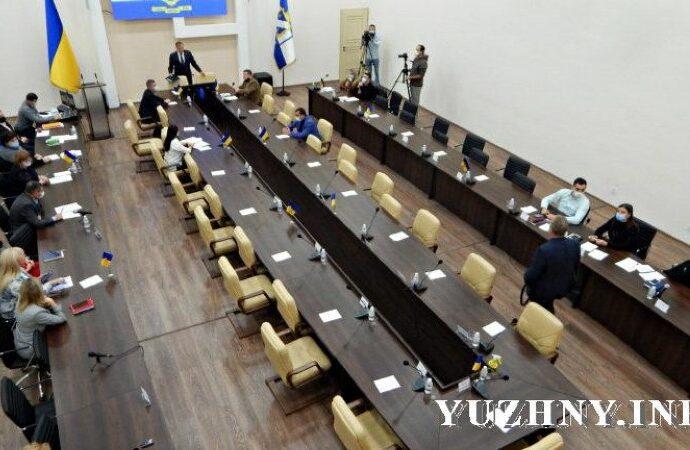 Депутаты Южного провалили первую сессию городского совета