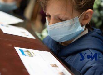 В Одессе собираются построить еврейский детский дом