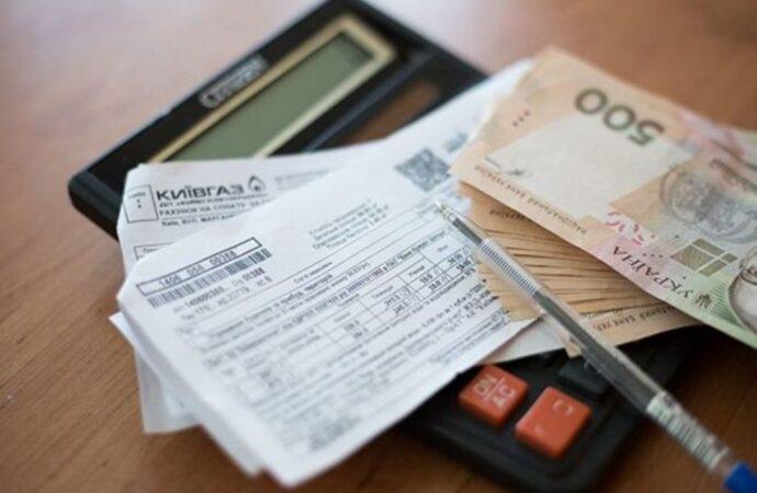 Новые платежки за газ в 2021 году: абонплату могут пересчитать