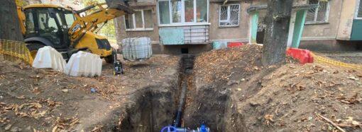 «Инфоксводоканал» обновил участок водопровода на проспекте Небесной Сотни