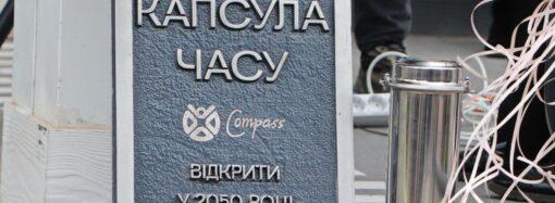 В одесской поликлинике закопали письмо в будущее