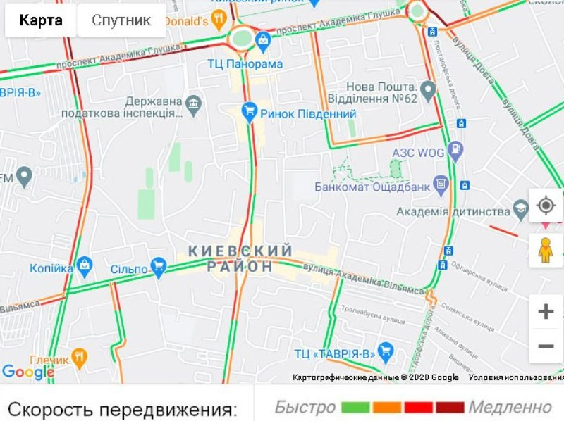 пробки в Киевсокм районе