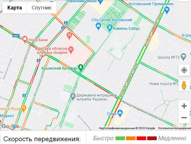карта пробок на Котовского