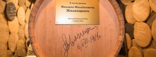 Коллекционный коньяк «Жванецкий» передали Всемирному клубу одесситов в память о писателе (фото)