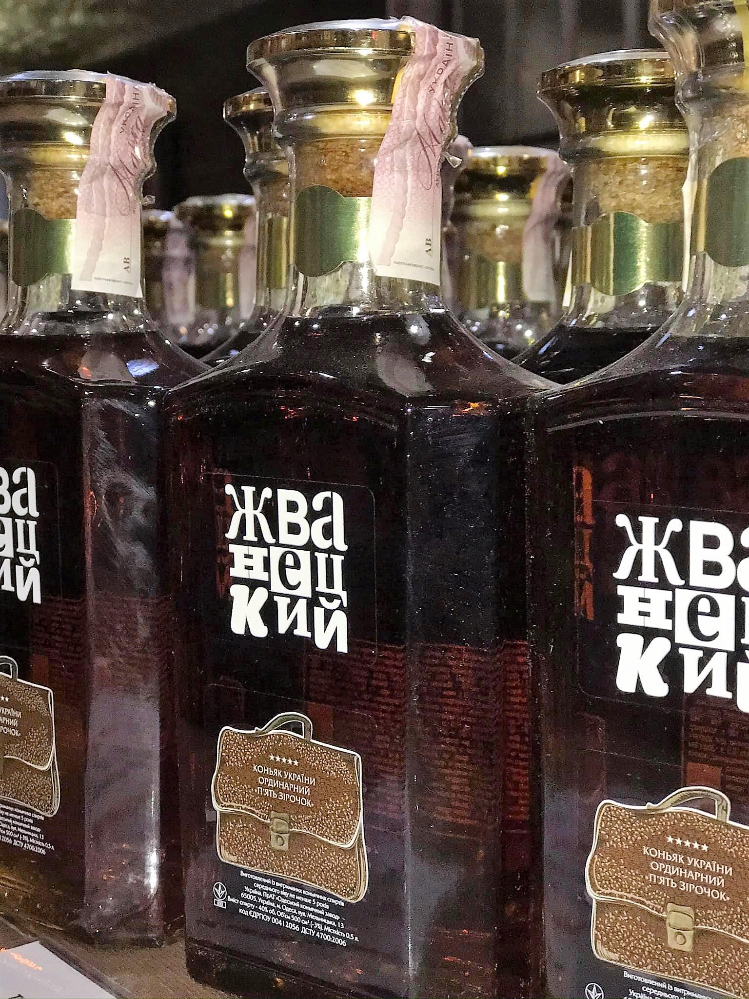 бутылки с коньяком Жванецкий