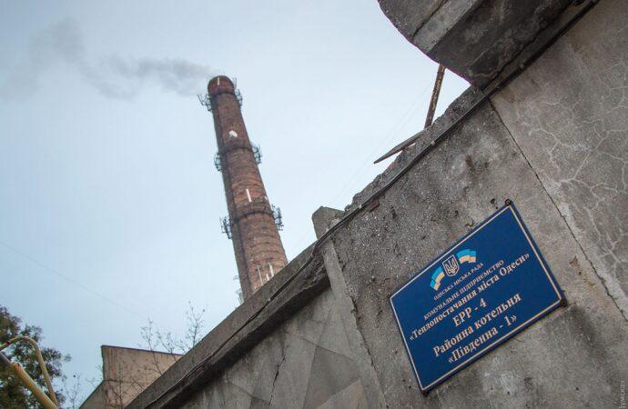 Цена на отопление в Одессе выросла почти на четверть