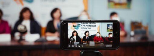 В Одесской области будут создавать культурно-креативные пространства (фото)