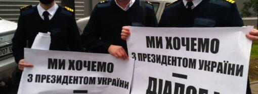 Одесские моряки снова выступили против коррупции