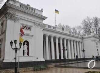 Мэрия Одессы перешла на дистанционный режим работы