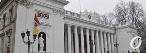 В мэрии Одессы появится новый департамент на несколько десятков штатных единиц