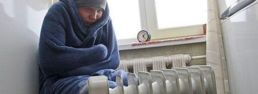Жилые дома и медучреждения в центре Одессы остались без отопления: адреса