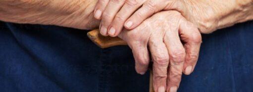 Пенсии в Украине будут начислять автоматически: принят новый закон