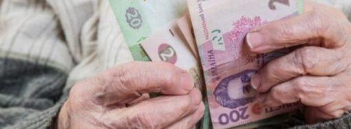 Перерасчет пенсий: кому и сколько добавят с 1 марта?