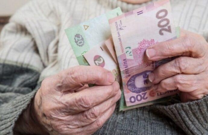 Пенсия-2021 по новой формуле: кому повезет с повышением?