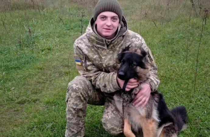 В Одесской области лис вступил в схватку с пограничной собакой