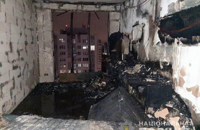 """Пожар в одесском ЖК """"Альтаир"""": в полиции назвали предварительную причину возгорания"""
