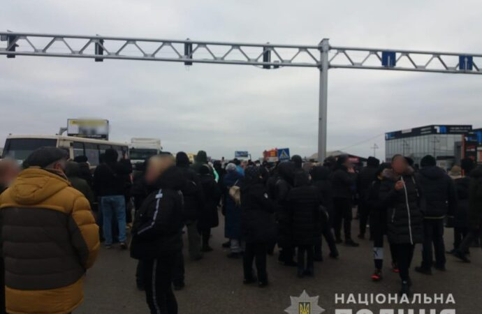 """Протест на """"7-м километре"""" в Одессе: полиция возбудила уголовное дело"""