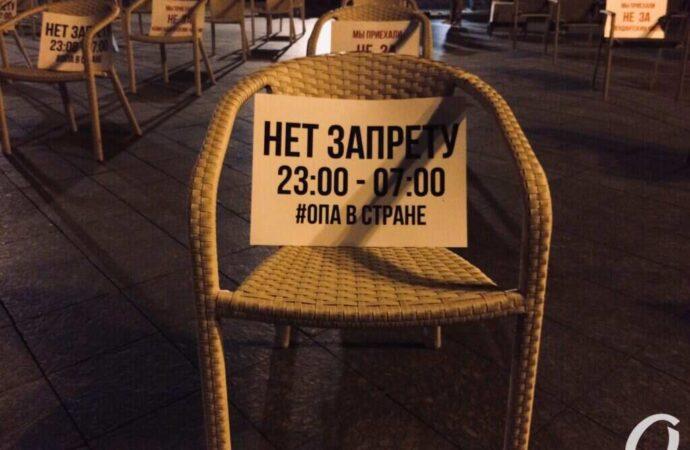 Одесские рестораторы с кастрюлями выйдут на акцию протеста