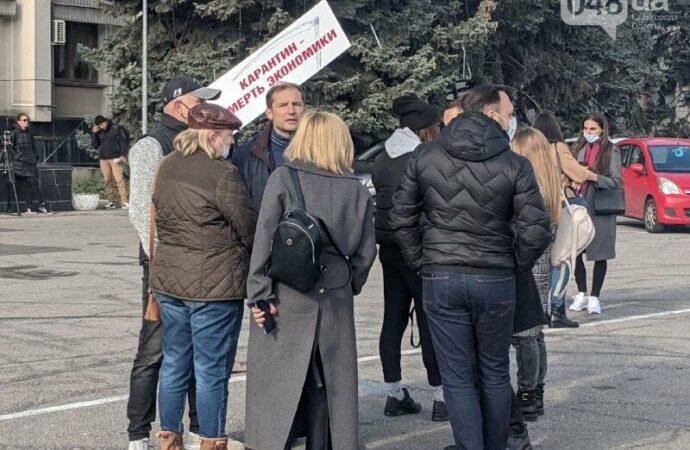 Карантин – смерть экономики: одесские рестораторы вышли на акцию протеста