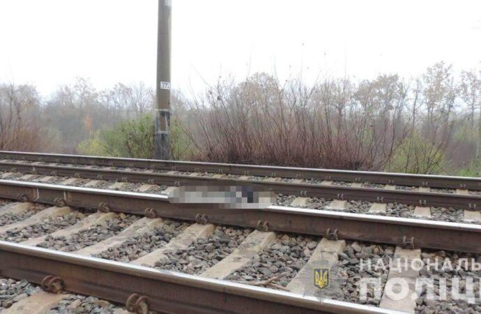 Молодой одессит погиб под колесами ночного поезда