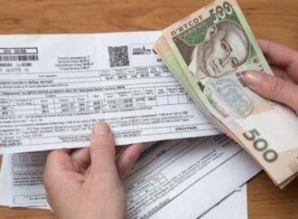 Нормы потребления для одесситов, получающих субсидии на оплату коммуналки