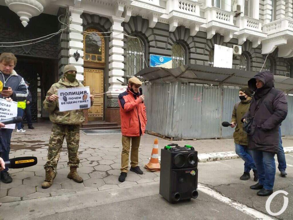 протест полиция академическая