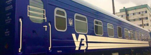 «Укрзалізниця» решила перекрасить вагоны в «практичный» синий цвет