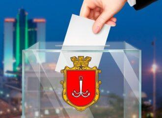 Одесский райсовет избирает председателя: названы кандидатуры