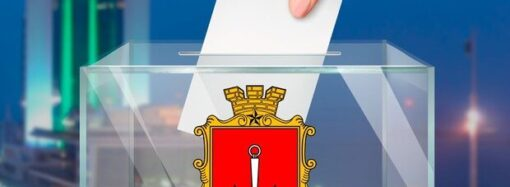 Выборы мэра Одессы: когда объявят официальные результаты?