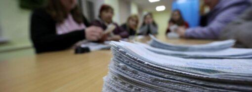 Выборы по-одесски: о явке избирателей и подсчете голосов