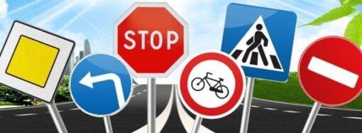 В Украине начали действовать новые Правила дорожного движения