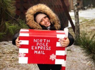 В Одесском зоопарке открылась почта Деда Мороза