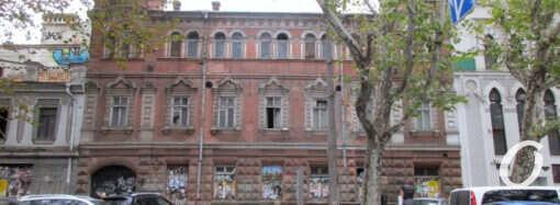 В Одессе собираются снести 6 старинных домов (фото)
