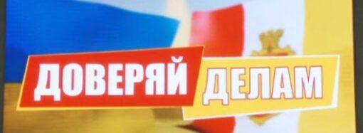 Обещать не значит выполнить: что требовать от новой команды мэра Одессы?
