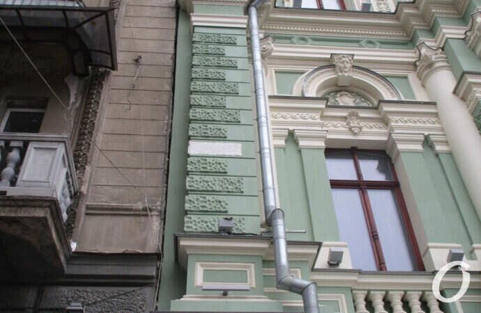 Драка в облсовете и невезучий дом Руссова: главные новости Одессы за 4 декабря
