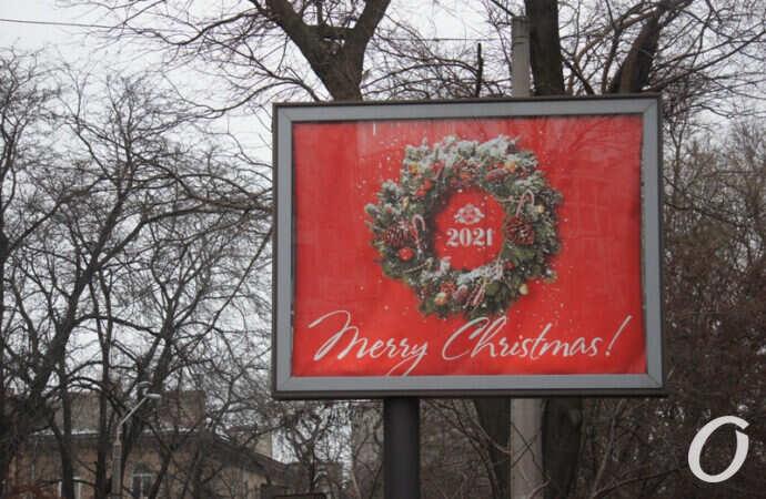 Предновогодний билборд