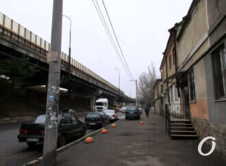 Одесская Пересыпь: неповторимый портрет улицы Одария (видео)