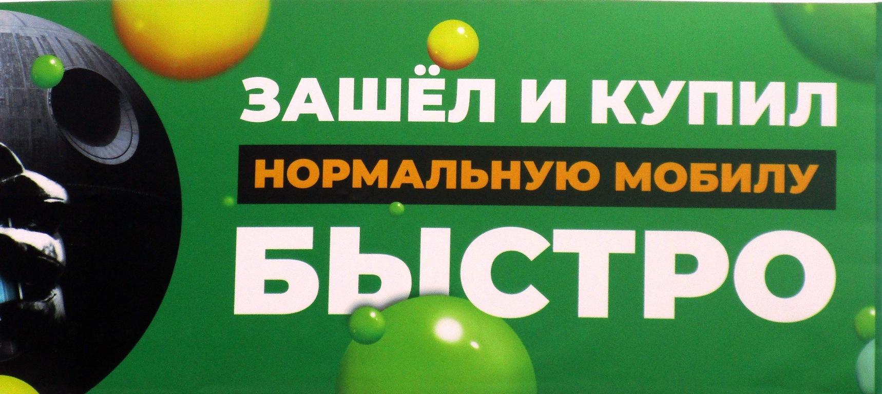 улица Одария, объява